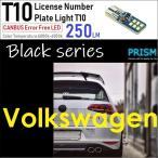 VW GOLF6 ゴルフ6 LED ナンバー灯 プレートタイプ 薄型 両面発光 T10 最新4014SMD搭載 キャンセラー内臓 6000K ホワイト1set