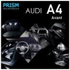 Audi アウディ A4 B6 アバント LED 室内灯 ルームランプ 20カ所 キャンセラー内蔵 6000K