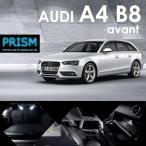 Audi アウディ A4 B8 アバント LED 室内灯 ルームランプ 16カ所 キャンセラー内蔵 パーフェクトセット 6000K