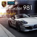 ポルシェ ボクスター (2012-) 981 室内灯 ルームランプ LED 5カ所 キャンセラー内蔵 最新2835SMD搭載 パーフェクトセット 6000K