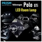 VW ポロ GTI LED 室内灯 ルームランプ (2010-) 8カ所 キャンセラー内蔵 パーフェクトセット 6000K