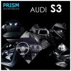 Audi アウディ S3スポーツバック 室内灯 ルームランプ LED (2009-2013) 12カ所 キャンセラー内蔵 最新2835チップ搭載 パーフェクトセット 6000K