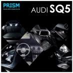 Audi アウディ SQ5 サンルーフ対応 室内灯 ルームランプ LED 18カ所 キャンセラー内蔵 パーフェクトセット 6000K