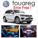 VW トゥアレグ LED 室内灯 ルームランプ (2011-) 19カ所 キャンセラー内蔵 パーフェクトセット 6000K