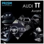 Audi アウディ TTクーペ LED 室内灯 ルームランプ (2006-2015) 6カ所 キャンセラー内蔵 最新4014チップ搭載 パーフェクトセット 6000K