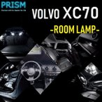 VOLVO ボルボ XC70 室内灯 ルームランプ LED 前期対応 9カ所 キャンセラー内蔵 パーフェクトセット 6000K