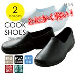 コックシューズ 軽量 柔軟性 耐久性 撥水性 に優れたEVA 素材を採用 濡れた床でも滑りにくい 厨房用シューズ 耐滑 耐油 男女兼用