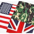バンダナ ハンカチ 正方形 迷彩 カモフラージュ アメリカ イギリス 国旗 柄 はんかち