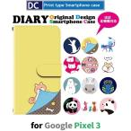 Google Pixel 3 ケース スマホケース 対応 動物 手帳型 ケース  / dc-1001