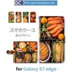 Galaxy S7 edge ケース スマホケース SC-02H SCV33 おせち 和風 和柄 手帳型 ケース  アンドロイド / dc-379.