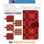 セーター アーガイル スマホケース 手帳型 AQUOS sense5G アンドロイド / dc-417.