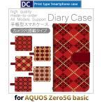 セーター アーガイル スマホケース 手帳型 AQUOS zero5G basic アンドロイド / dc-417.