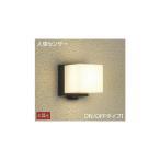 大光電機 人感センサー付 LEDアウトドアブラケット DWP39653Y