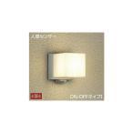 DWP-39654Y 大光電機 人感センサー付 LEDアウトドアブラケット DWP39654Y