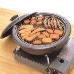 燻製器 スモーカー 燻製鍋 いぶすくん 小