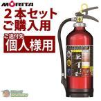 (送付先個人様専用・2本セット・代引不可)UVM10AL 2020年製 日本製 モリタユージー(モリタ宮田) アルミ製蓄圧式粉末ABC消火器10型 業務用(C)