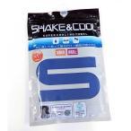 ★SHAKE&COOL 冷感機能生地 スーパークーリングタオル ダークブルー (A)