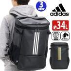アディダス リュック 大容量 adidas メンズ レディース 通勤 通学リュック 34L メンズ レディース スクエア A4 B4 PC サイドポケット