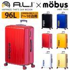 スーツケース 旅行 ハードケース ファスナー キャリーケース mobus モーブス A.L.I アジアラゲージ コラボ 旅行用品 長期滞在 ビジネス 海外旅行 国内旅行