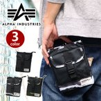 シザーバッグ - シザーバッグ ALPHA INDUSTRIES アルファ ウエストバッグ アルファインダストリーズ 2WAY ショルダーバッグ ポーチ 小物入れ メンズ