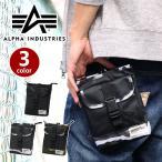 ALPHA INDUSTRIES アルファ ウエストバッグ シザーケース アルファインダストリーズ 2WAY ショルダーバッグ ポーチ 小物入れ メンズ 12699088 alpha-013