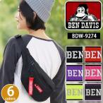 ウエストバッグ BEN DAVIS ベンデイビス ゴリラ ボディーバッグ ワンショルダー ウエストポーチ ボディバッグ メンズ レディース ブランド サブバッグ フェス