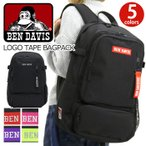 リュックサック BEN DAVIS ベンデイビス ロゴテープ 2気室 大容量 リュック バックパック デイパック LOGO TAPE BAGPACK メンズ レディース ブランド 旅行