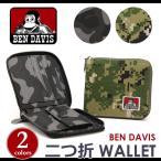 財布 BEN DAVIS ベンデイビス 二つ折り 送料無料 折財布 ベンデービス