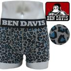 ショッピングレオパード ボクサーパンツ メンズ ベンデイビス パンツ BENDAIVIS BDU-0007