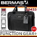 BERMAS バーマス ブリーフケース ビジネスバッグ FUNCTION GEAR PLUS ファンクションギアプラス 2層式 PC対応 ショルダーバッグ 拡張 60433 bermas-60433