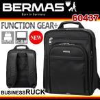 BERMAS バーマス リュック FUNCTION GEAR PLUS ファンクションギアプラス ビジネスリュック キャリーオン機能 PC対応 ビジネス 通勤 出張 60437 bermas-60437