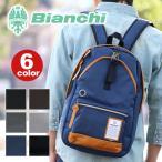 ショッピングビアンキ リュック Bianchi リュック ビアンキ リュックサック デイパック メンズ