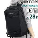 リュック 大容量 BURTON バートン DAY HIKER 28L BACKPACK デイハイカー28L バックパック デイパック リュックサック メンズ ブランド A4 B4 撥水 ハーネス