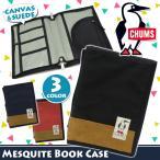 ショッピング母子手帳 ブックケース CHUMS チャムス 送料無料 母子手帳ケース 母子手帳 手帳 ブック