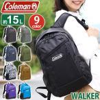 Coleman コールマン WALKER ウォーカー 15 リュック メンズ