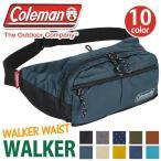 ウエストポーチ Coleman コールマン ボディバッグ ウォーカー WALKER WAIST 2L 斜め掛け メンズ レディース ブランド フェス アウトドア レジャー キャンプ 旅行