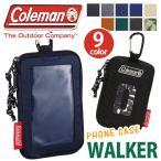 Coleman コールマン WALKER ウォーカー PALM 2 パーム2 ショルダー