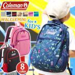 コールマン Coleman リュックサック ジュニア ウォーカーミニ 2000032955 od