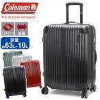 スーツケース Coleman コールマン 63L 73L キャリーバッグ 大容量 Mサイズ 拡張 ハード 旅行 キャリーケース メンズ レディース ブランド レジャー