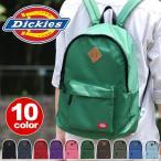 デイパック リュック ディッキーズ Dickies リュックサック カジュアル ベーシック メンズ レディース 14141700 di-002