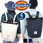 Dickies ディッキーズ リュックサック トートリュック デイパック トート リュック メンズ レディース 男女兼用 17720200 di-078