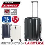 スーツケース 47L Dickies ディッキーズ キャリーバッグ 国際線 スーツケース Mサイズ ハード 旅行 出張 バッグ ジッパーキャリーケース ブランド セール