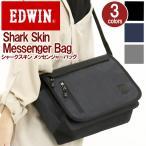 メッセンジャー バッグ EDWIN エドウイン ショルダーバッグ シャークスキン メッセンジャーバッグ レディース メンズ ユニセックス ブランド 人気 セール