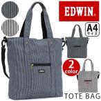 トートバッグ エドウイン EDWIN ショルダー バッグ 2WAY 斜めがけ 斜めがけバッグ コットン レディース メンズ 男女兼用 ブランド
