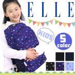 ELLE エル リュックサック リュック CLASSE エルクラッセ 送料無料 子供リュック 20L デイパック キッズ 子供 通学 小学校 中学校 女の子 EL414 elle-002