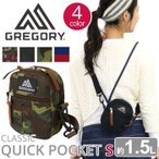 GREGORY ���쥴�꡼ �ߥ˥������� 0CLASSIC QUICK POCKET ���饷�å�