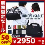 INDISPENSABLE インディスペンサブル ボストンバッグ ショルダーバッグ JAM-PAC S ダッフルバッグ 和柄 メンズ レディース 17710800 indispensable-016