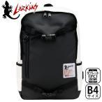 LARKINS ラーキンス リュックサック リュック ラウンド型 デイパック バックパック 通勤 通学 メンズ レディース ストリート ブランド カジュアル LKPM-04
