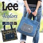 ジーンズで有名な「LEE」からかわいいバッグが登場