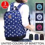 UNITED COLORS OF BENETTON ベネトン リュック ユナイテッドカラーズオブベネトン バックパック リュックサック バッグ 2BE6330DP mmt-benetton-001